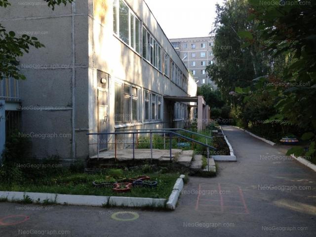 Адрес(а) на фотографии: улица Громова, 144, 144а, Екатеринбург