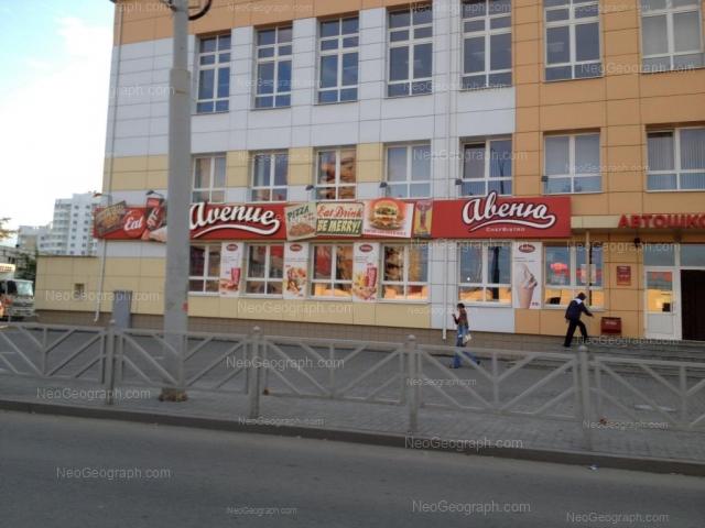 Адрес(а) на фотографии: улица 8 Марта, 158, Екатеринбург