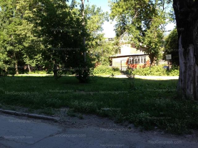 Address(es) on photo: Sotsialisticheskaya street, 5, Yekaterinburg
