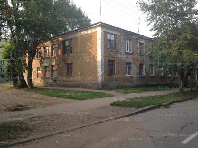 Address(es) on photo: Baumana street, 30Б, Yekaterinburg