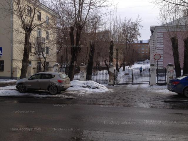 Адрес(а) на фотографии: улица Софьи Ковалевской, 10, 12, Екатеринбург
