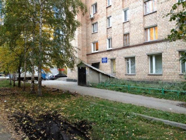 Адрес(а) на фотографии: Ключевская улица, 12, 15, Екатеринбург
