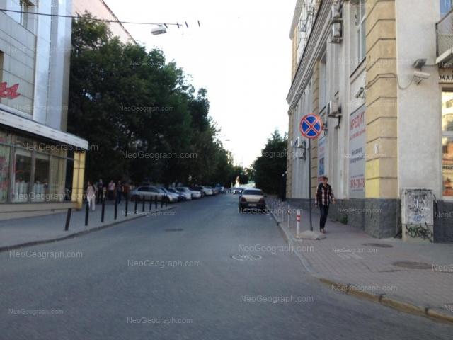 Address(es) on photo: Bsankovaskiy lane, 10, Yekaterinburg