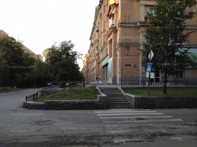 Address(es) on photo: Ispanskikh rabochikh street, 27, Yekaterinburg