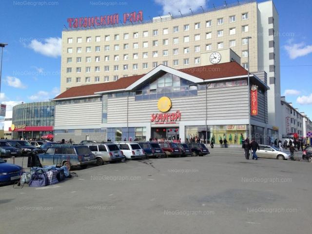 Адрес(а) на фотографии: улица Миномётчиков, 3, 7А, Екатеринбург