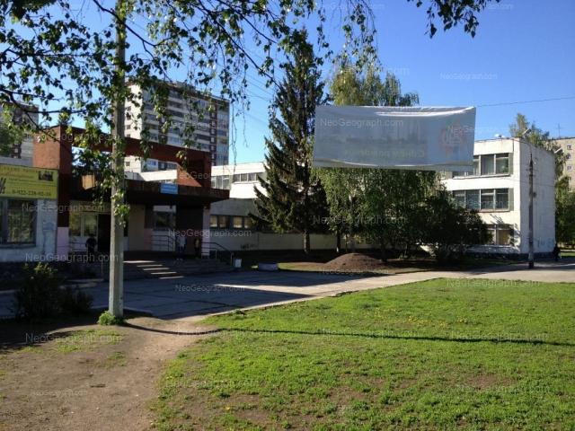 Address(es) on photo: Reshetnikova driveway, 10, 16, Yekaterinburg