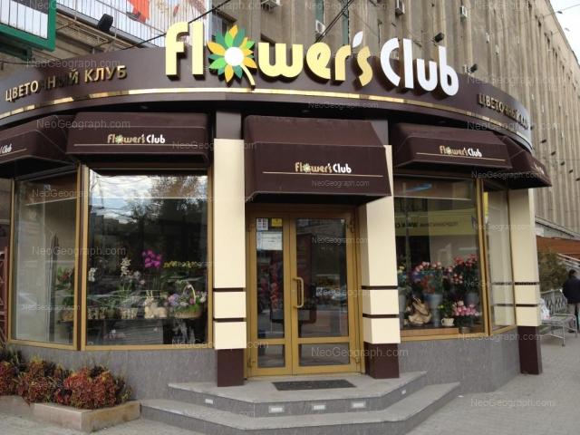 Адрес(а) на фотографии: улица Малышева, 63/1, Екатеринбург