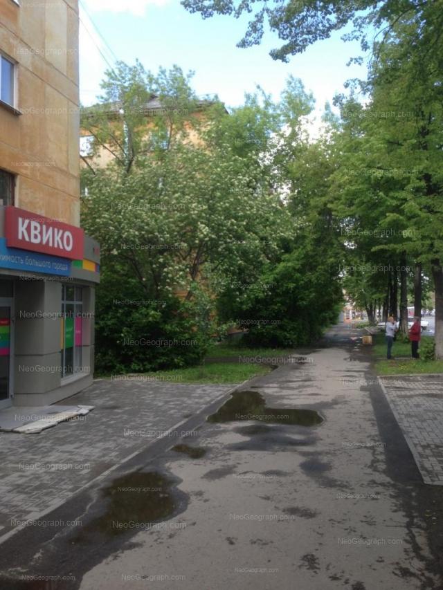 Address(es) on photo: Mashinostroiteley street, 57, Yekaterinburg