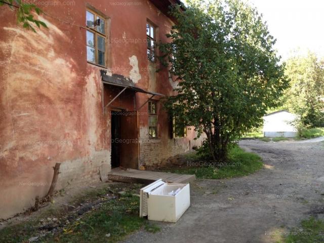 Адрес(а) на фотографии: улица Гагарина, 11В, Екатеринбург