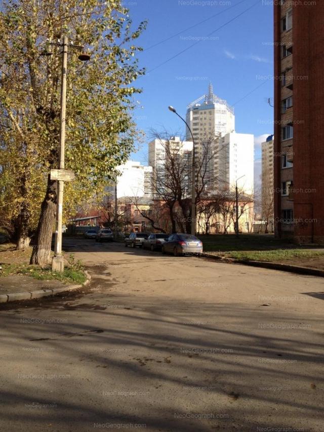 Адрес(а) на фотографии: Педагогическая улица, 20, 26, Екатеринбург