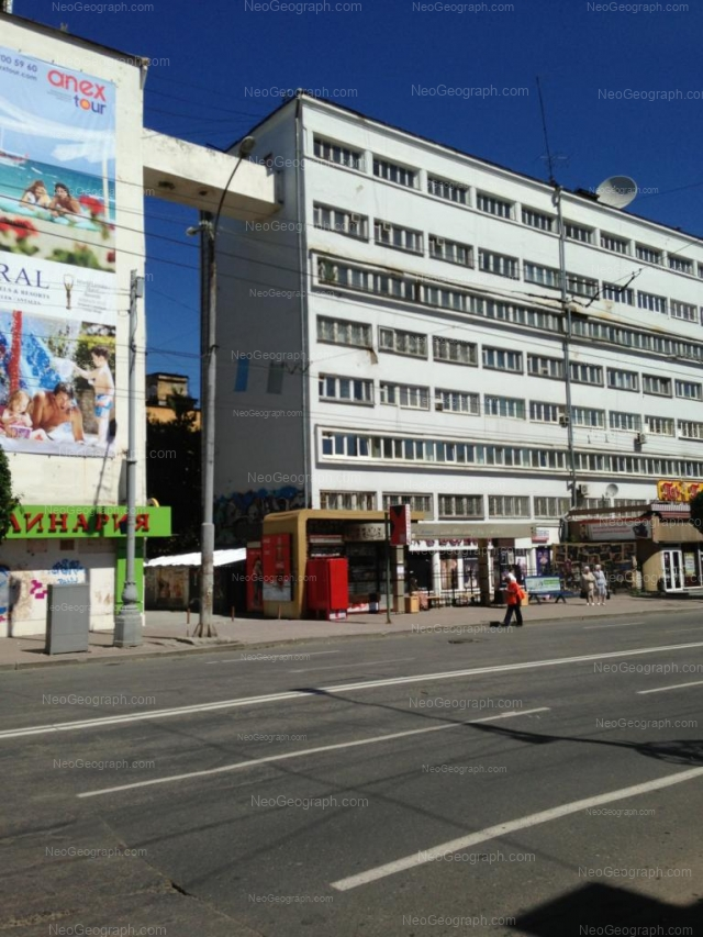 Address(es) on photo: Malisheva street, 21/1, 21/2, Yekaterinburg
