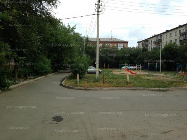 Address(es) on photo: Industrii street, 96б, Yekaterinburg