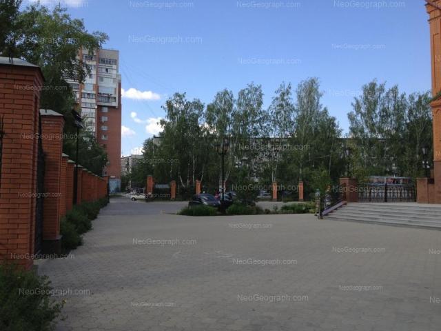 Адрес(а) на фотографии: Ясная улица, 6, 8, Екатеринбург
