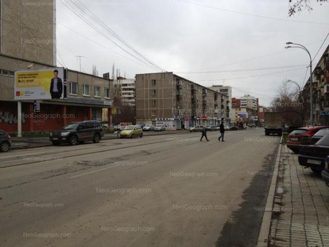 Адрес(а) на фотографии: улица Сурикова, 28, 30, 37, Екатеринбург