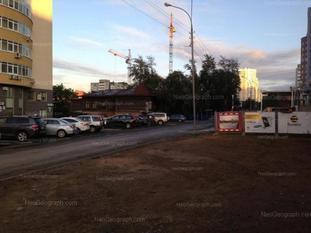 Адрес(а) на фотографии: улица Шейнкмана, 83, Екатеринбург