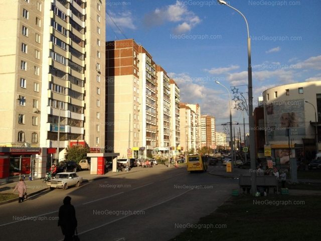 Address(es) on photo: Rodonitovaya street, 1, 3 к1, 4, 5, Yekaterinburg
