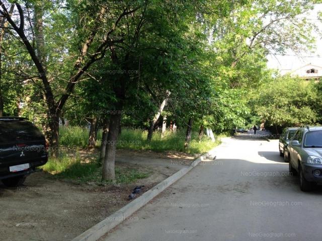Адрес(а) на фотографии: Кировградская улица, 69, 71, 73, Екатеринбург