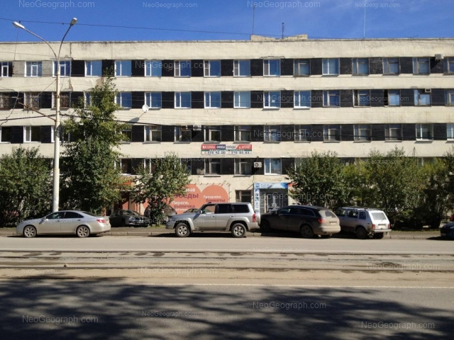 Address(es) on photo: Starikh Bolshevikov street, 2А к2, Yekaterinburg
