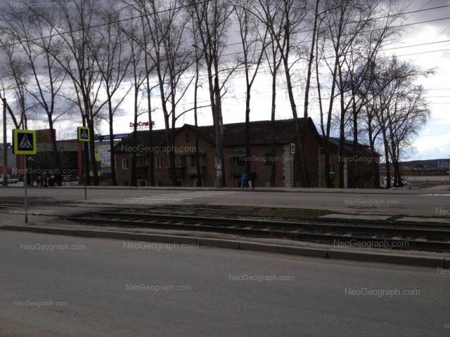 Адрес(а) на фотографии: Коуровская улица, 6, Екатеринбург