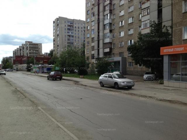 Адрес(а) на фотографии: улица Уральских Рабочих, 43, 49, Екатеринбург