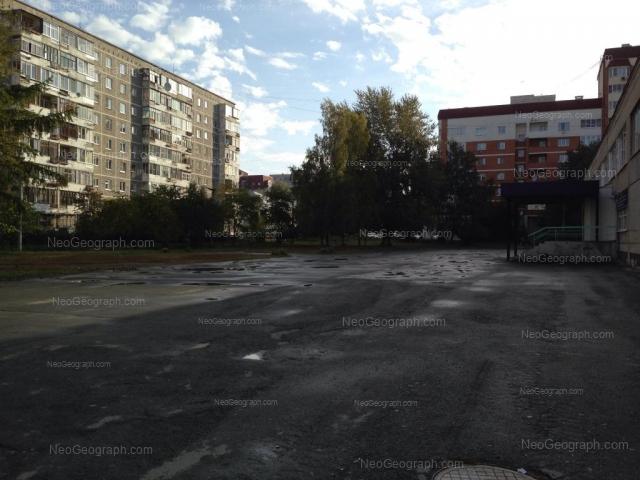 Address(es) on photo: Tatischeva street, 125/3, Yekaterinburg