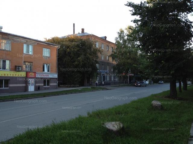 Address(es) on photo: Mamina-Sibiriaka street, 2А, 4, Yekaterinburg