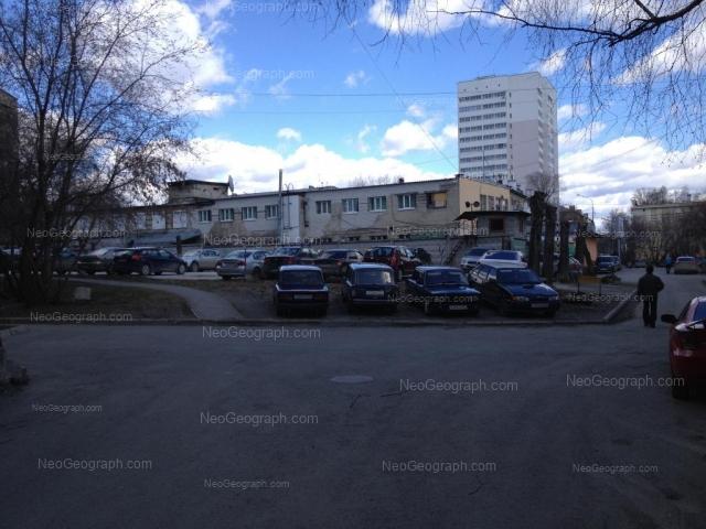 Address(es) on photo: Kulibina street, 1А, Yekaterinburg