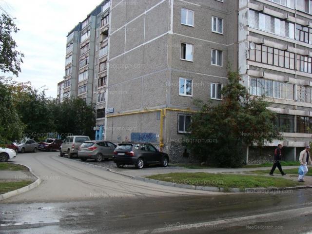 Address(es) on photo: Denisova-Uralskogo boulevard, 8, Yekaterinburg