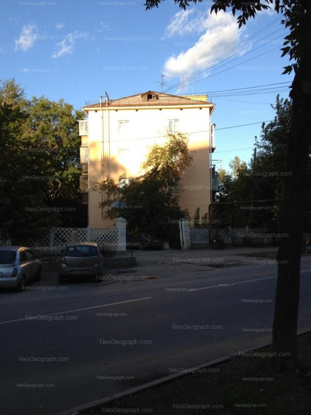 Address(es) on photo: Melkovskiy lane, 14, Yekaterinburg