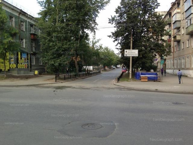 Address(es) on photo: Taganskaya street, 3, Yekaterinburg