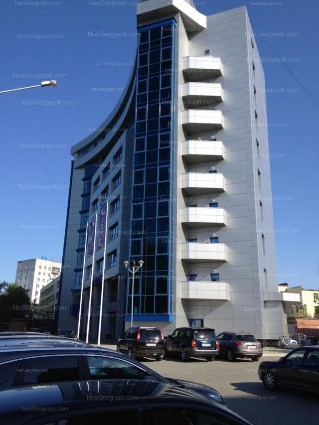 Address(es) on photo: Posadskaya street, 15, 21/2, 23, Yekaterinburg