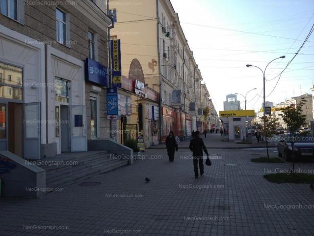 Адрес(а) на фотографии: улица Свердлова, 62, 66, Екатеринбург