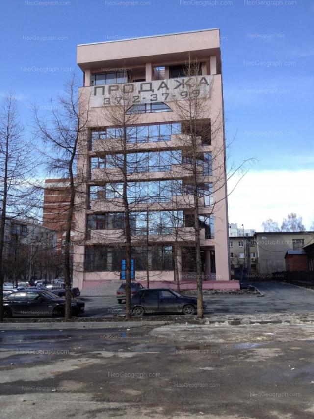 Адрес(а) на фотографии: Северный переулок, 2, 3, 5, Екатеринбург