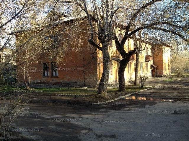 Address(es) on photo: Irbitskaya street, 9А, Yekaterinburg