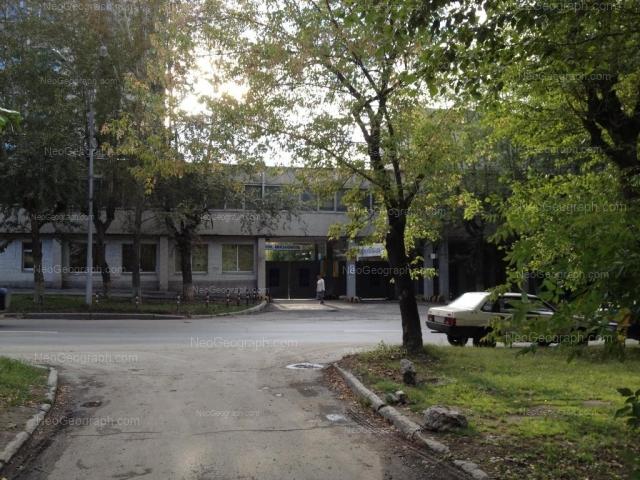 Address(es) on photo: Gagarina street, 28/10, 28д, Yekaterinburg
