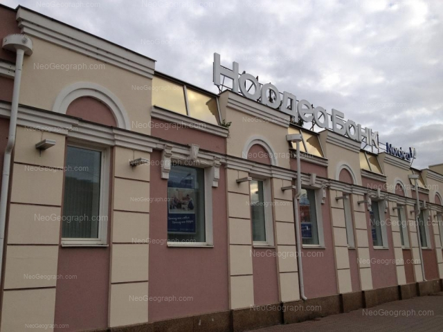 Адрес(а) на фотографии: улица Малышева, 31К, Екатеринбург