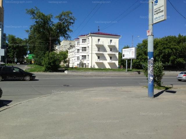 Адрес(а) на фотографии: улица Попова, 30, Екатеринбург