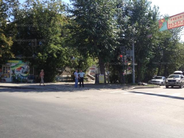 Адрес(а) на фотографии: улица Малышева, 146, Екатеринбург