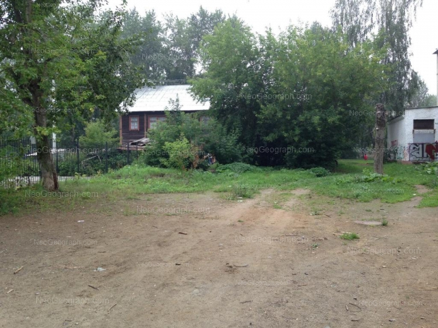 Адрес(а) на фотографии: улица Лобкова, 40, Екатеринбург