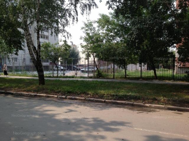 Адрес(а) на фотографии: улица Стачек, 59, Екатеринбург