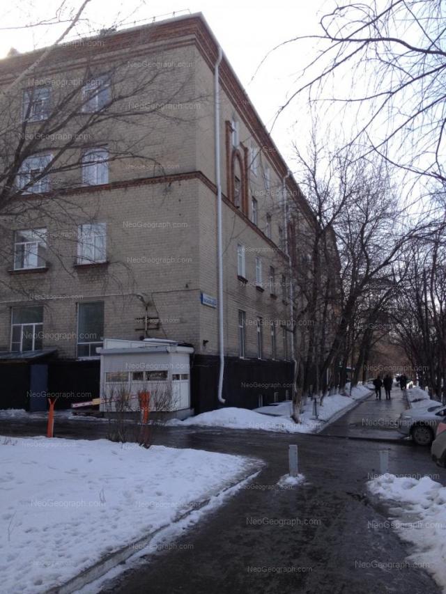 Address(es) on photo: Tekhnologicheskaya street, 1, Yekaterinburg