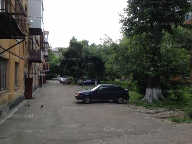 Адрес(а) на фотографии: улица Красных Борцов, 7, Екатеринбург