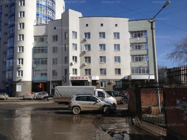 Адрес(а) на фотографии: улица Шевелёва, 8, Екатеринбург