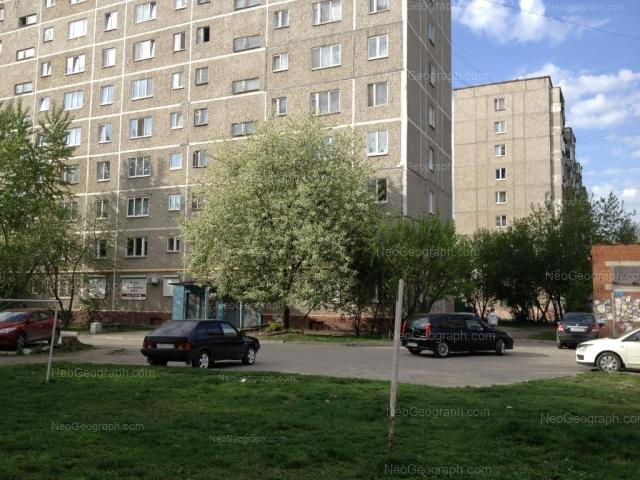 Адрес(а) на фотографии: улица Академика Бардина, 32/2, 38, Екатеринбург