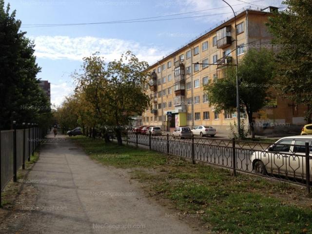 Адрес(а) на фотографии: Академическая улица, 13, Екатеринбург
