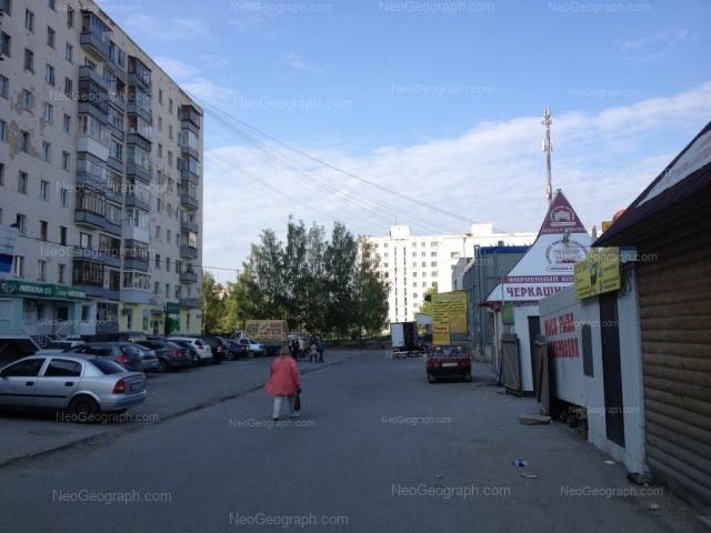 Адрес(а) на фотографии: улица Академика Бардина, 21, 23, Екатеринбург