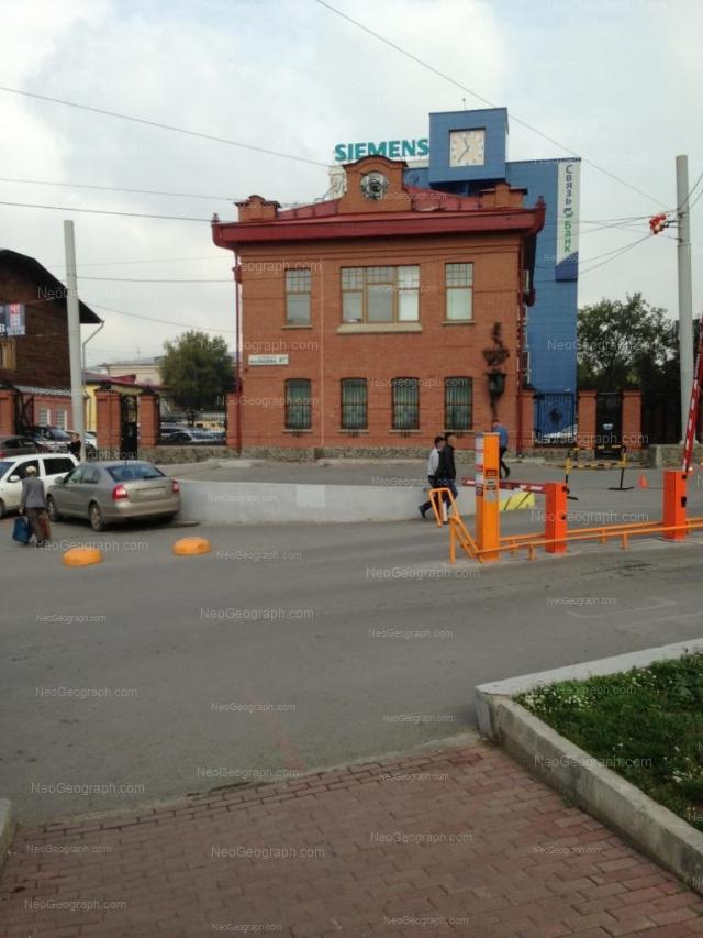 Адрес(а) на фотографии: улица Малышева, 47А, Екатеринбург