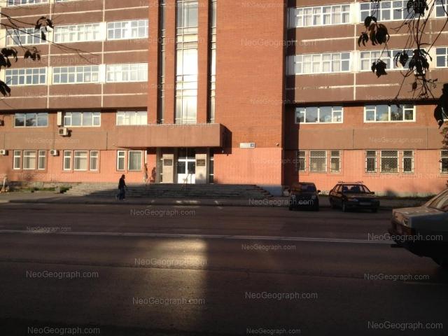 Адрес(а) на фотографии: Комсомольская улица, 34, Екатеринбург