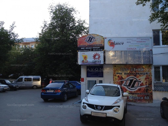 Адрес(а) на фотографии: улица Сони Морозовой, 175А, Екатеринбург