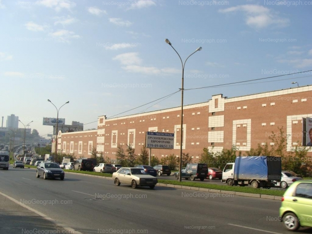 Адрес(а) на фотографии: улица Бебеля, 11, Екатеринбург